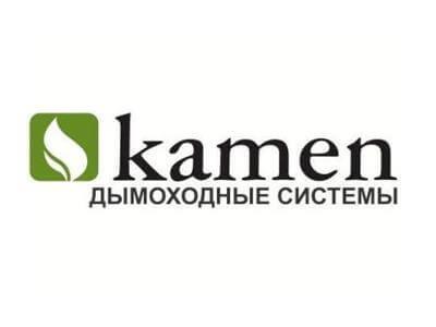 Дымоходная система KAMEN