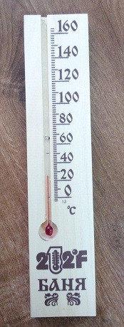 """Термометр д/бани """"Баня"""" 160C"""