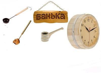 Часы,Таблички,Черпаки